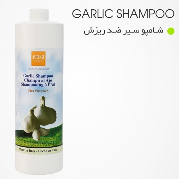 شامپو سیر GARLIC_SHAMPOO_1000ml
